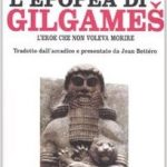 L'epopea di Gilgameš